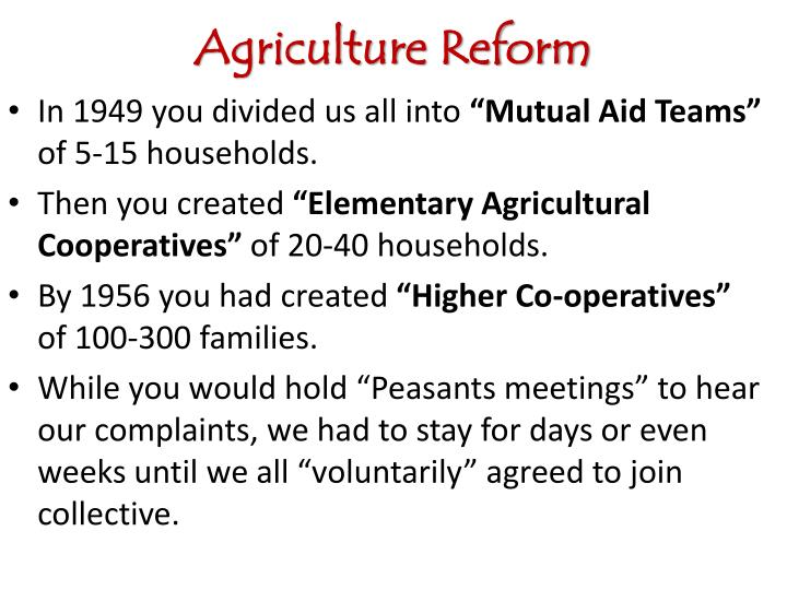 Agriculture Reform