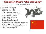 chairman mao s cha cha song mr c the slide man2