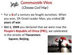 communists won chinese civil war