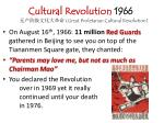 cultural revolution 1966 great proletarian cultural revolution2