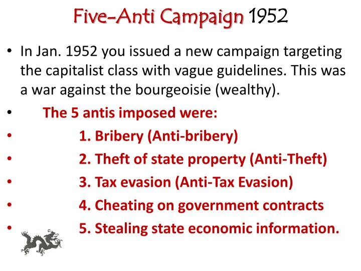 Five-Anti Campaign