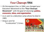 four cleanups 1964
