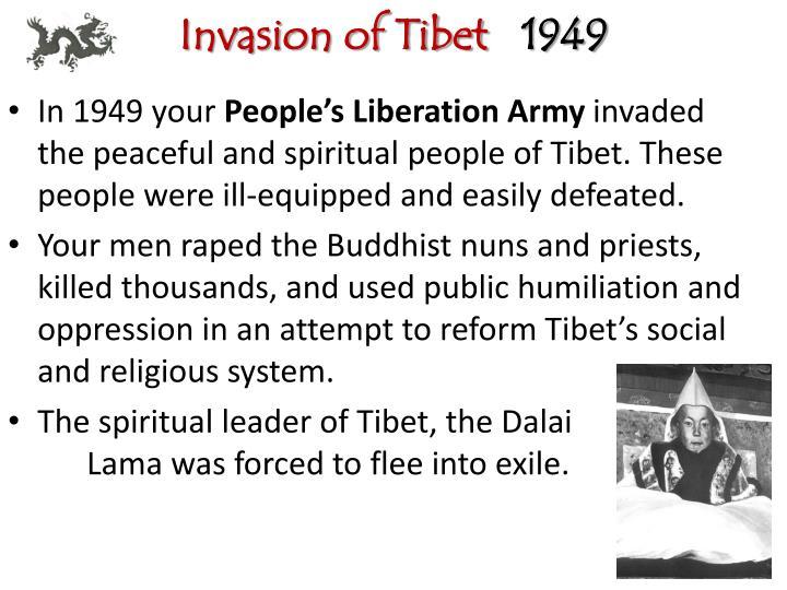 Invasion of Tibet