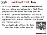 invasion of tibet 1949