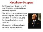 khrushchev disagrees