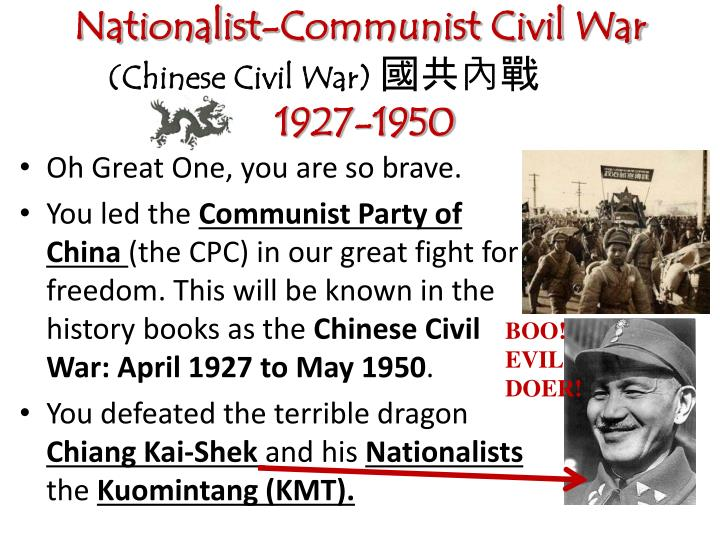 37 communists nationalists and chinas r # 37-crash course world history video notes: communists, nationalists, and china's revolutions 1 the 20th century was pretty big for china because it saw not one but two revolutions: one in 1911 and the more famous _____ revolution of 1949.