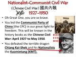 nationalist communist civil war chinese civil war 1927 1950