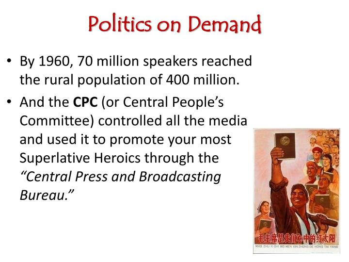 Politics on Demand