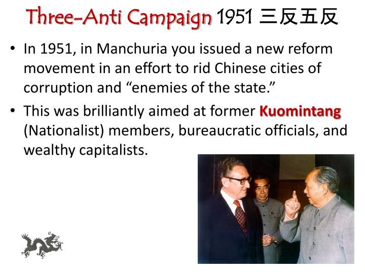 Three-Anti Campaign
