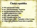 nsk republika