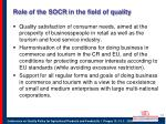 role of the socr in the field of quality