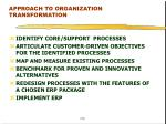 approach to organization transformation
