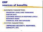 erp sources of benefits