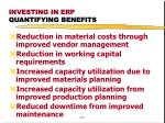 investing in erp quantifying benefits