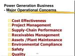 power generation business major operational concerns