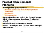 project requirements planning