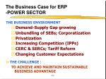 the business case for erp power sector
