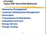 utilities typical erp solution modules