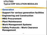 utilities typical erp solution modules2