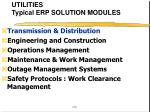 utilities typical erp solution modules3