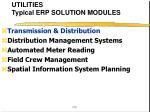 utilities typical erp solution modules4