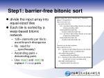 step1 barrier free bitonic sort