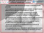 progetto promozione donazione cordone ombelicale obiettivi