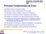 principios fundamentales de e gov