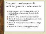 gruppo di coordinamento di medicina generale e salute mentale1