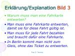 erkl rung explanation bild 3