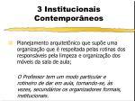 3 institucionais contempor neos1
