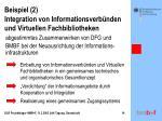 beispiel 2 integration von informationsverb nden und virtuellen fachbibliotheken