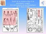 trait de la constructi n et de principaire usages des instruments de mathematique di v bion 1709