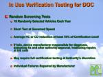 in use verification testing for doc