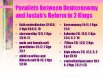 parallels between deuteronomy and josiah s reform in 2 kings