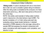 classroom data collection1