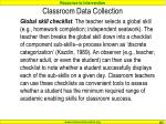 classroom data collection4