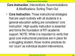 core instruction interventions accommodations modifications sorting them out