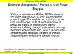 defensive management a method to avoid power struggles