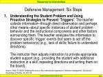 defensive management six steps