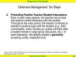 defensive management six steps1