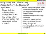 group activity how can the six step process be used in all classrooms
