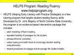helps program reading fluency www helpsprogram org