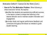motivation deficit 1 cannot do the work cont5