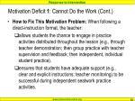 motivation deficit 1 cannot do the work cont6