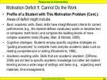 motivation deficit 1 cannot do the work
