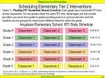 scheduling elementary tier 2 interventions