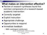 what makes an intervention effective
