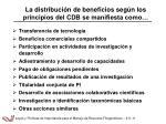 la distribuci n de beneficios seg n los principios del cdb se manifiesta como