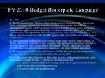 fy 2010 budget boilerplate language